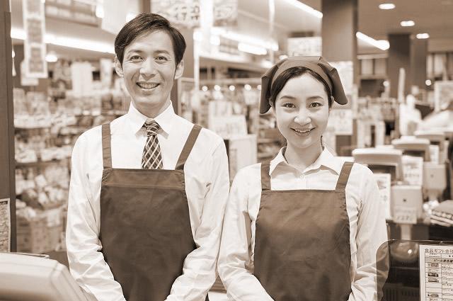 開業・新規事業・集客を意識するホームページ