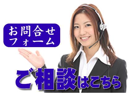 栃木茨城群馬SEO対策